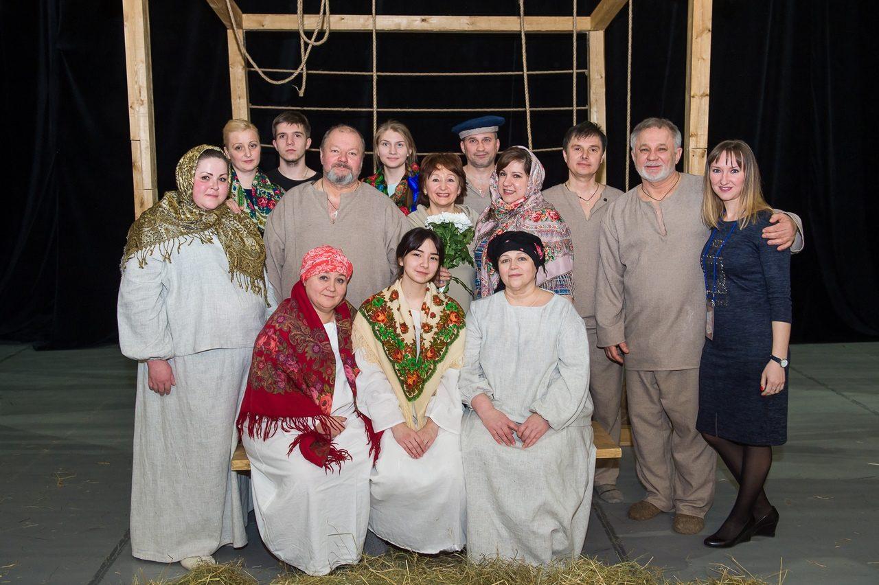 Народный театр Версия