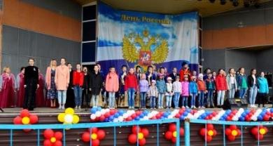 Югорчане отметили день России