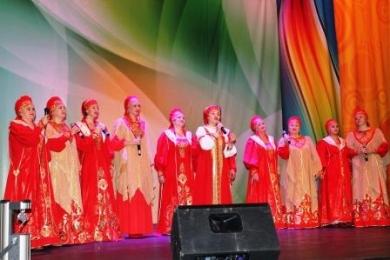 Состоялось праздничное мероприятие, посвященное Дню народного единства
